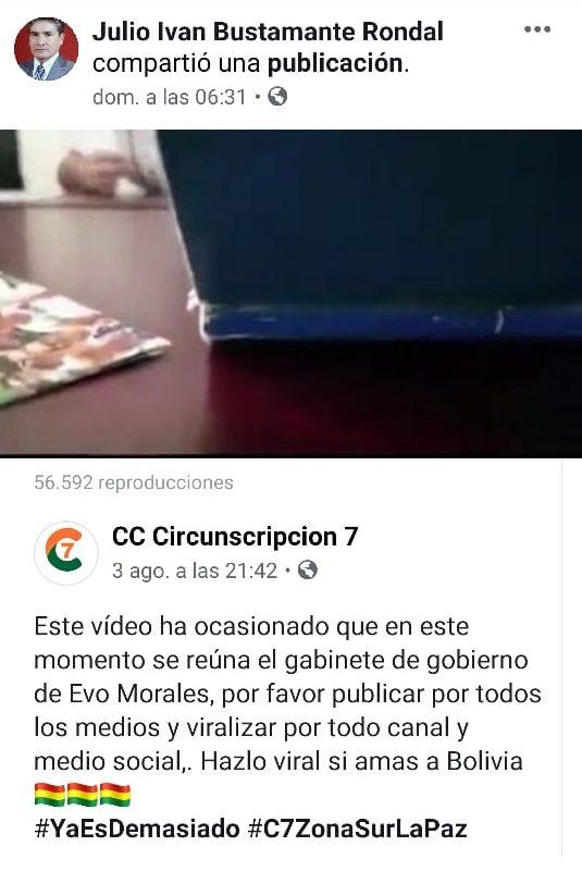 El video del supuesto intento de fraude atribuido al MAS corresponde a México