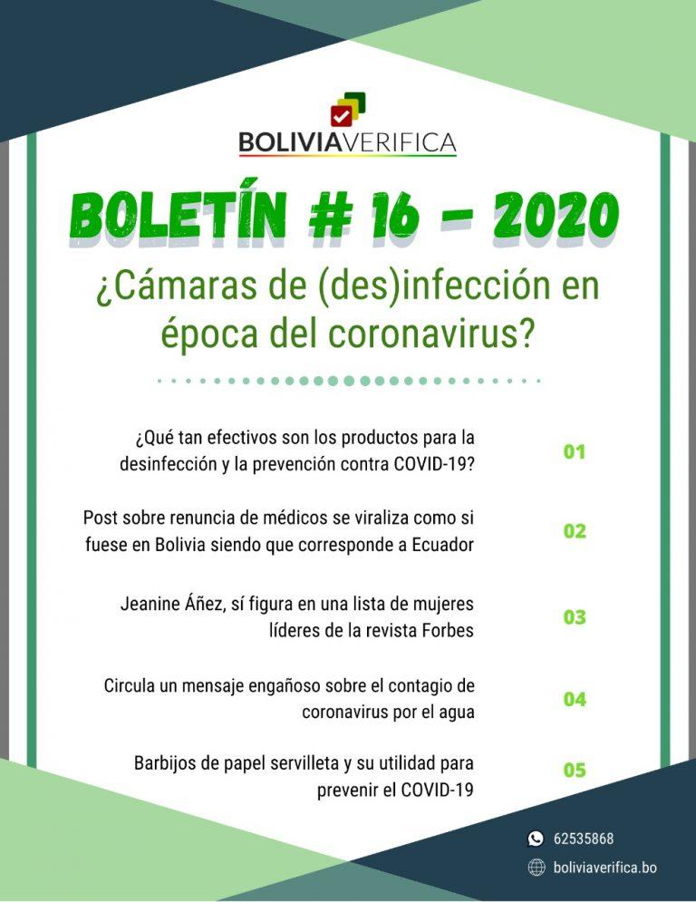¿Cámaras de (des)infección en época de coronavirus?– Boletín 16 – 2020