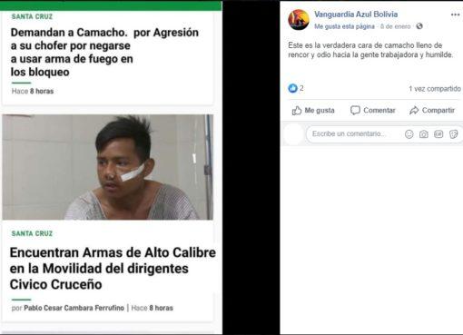 "Falsa publicación de ""Vanguardia Azul Boliviana"""